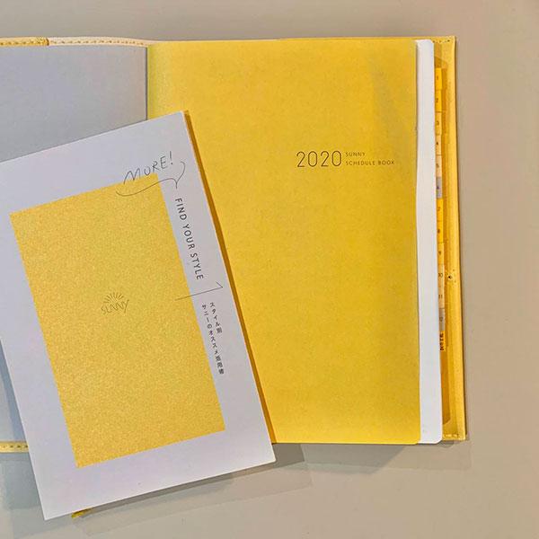 子供の頃から黄色好き。黄色×グレーは最強。